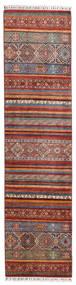Shabargan Dywan 78X307 Nowoczesny Tkany Ręcznie Chodnik Ciemnoczerwony/Ciemnobrązowy (Wełna, Afganistan)