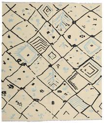 Kilim Ariana Dywan 253X297 Nowoczesny Tkany Ręcznie Ciemnobeżowy/Beżowy Duży (Wełna, Afganistan)
