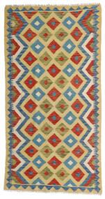 Kilim Afgan Old Style Dywan 99X187 Orientalny Tkany Ręcznie Jasnoszary/Żółty (Wełna, Afganistan)