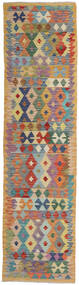 Kilim Afgan Old Style Dywan 75X287 Orientalny Tkany Ręcznie Chodnik Ciemnobeżowy/Ciemnozielony (Wełna, Afganistan)