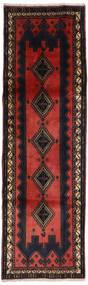 Afszar Dywan 88X286 Orientalny Tkany Ręcznie Chodnik Czarny/Ciemnoczerwony (Wełna, Persja/Iran)
