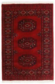 Pakistański Bucharski 3Ply Dywan 79X114 Orientalny Tkany Ręcznie Czerwony/Ciemnoczerwony/Ciemnobrązowy (Wełna, Pakistan)
