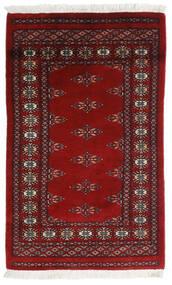Pakistański Bucharski 3Ply Dywan 77X124 Orientalny Tkany Ręcznie Ciemnoczerwony/Czerwony (Wełna, Pakistan)
