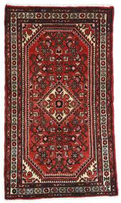 Hamadan Dywan 72X120 Orientalny Tkany Ręcznie Ciemnoczerwony/Ciemnobrązowy (Wełna, Persja/Iran)