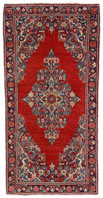 Saruk Dywan 63X128 Orientalny Tkany Ręcznie Ciemnofioletowy/Rdzawy/Czerwony (Wełna, Persja/Iran)