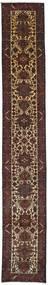 Hamadan Dywan 82X562 Orientalny Tkany Ręcznie Chodnik Ciemnobrązowy/Jasnobrązowy (Wełna, Persja/Iran)