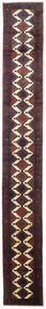 Koliai Dywan 74X560 Orientalny Tkany Ręcznie Chodnik (Wełna, Persja/Iran)