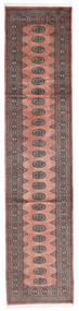 Pakistański Bucharski 2Ply Dywan 81X349 Orientalny Tkany Ręcznie Chodnik Ciemnobrązowy/Biały/Creme (Wełna, Pakistan)
