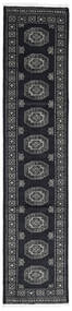 Pakistański Bucharski 3Ply Dywan 80X364 Orientalny Tkany Ręcznie Chodnik (Wełna, Pakistan)