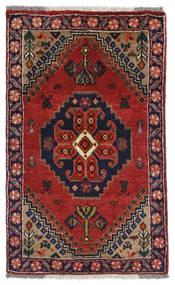 Kaszkaj Dywan 59X96 Orientalny Tkany Ręcznie Ciemnoczerwony/Ciemnofioletowy (Wełna, Persja/Iran)