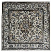 Nain Dywan 200X203 Orientalny Tkany Ręcznie Kwadratowy Jasnoszary/Ciemnoszary (Wełna, Persja/Iran)