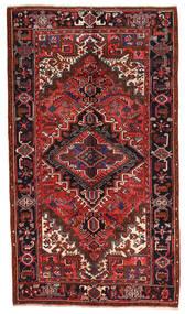 Heriz Dywan 157X277 Orientalny Tkany Ręcznie Ciemnoczerwony/Rdzawy/Czerwony (Wełna, Persja/Iran)