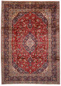 Keszan Dywan 250X358 Orientalny Tkany Ręcznie Ciemnoczerwony/Ciemnoniebieski Duży (Wełna, Persja/Iran)