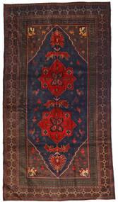 Beludż Dywan 120X205 Orientalny Tkany Ręcznie Ciemnoniebieski/Ciemnobrązowy (Wełna, Afganistan)