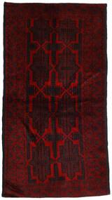 Beludż Dywan 110X195 Orientalny Tkany Ręcznie Ciemnoczerwony/Czerwony (Wełna, Afganistan)
