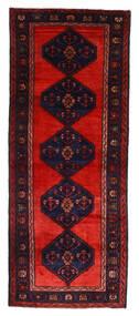 Hamadan Dywan 120X297 Orientalny Tkany Ręcznie Chodnik Ciemnoniebieski/Ciemnoczerwony/Rdzawy/Czerwony (Wełna, Persja/Iran)