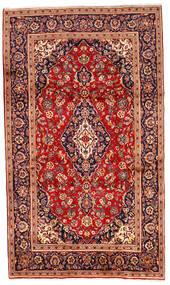 Keszan Dywan 200X340 Orientalny Tkany Ręcznie Rdzawy/Czerwony/Ciemnoczerwony (Wełna, Persja/Iran)