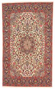 Kerman Dywan 169X287 Orientalny Tkany Ręcznie Ciemnoszary/Ciemnoczerwony (Wełna, Persja/Iran)