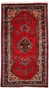 Kurdi Dywan 155X293 Orientalny Tkany Ręcznie Chodnik (Wełna, Persja/Iran)