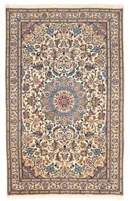 Nain Dywan 155X255 Orientalny Tkany Ręcznie Beżowy/Ciemnobrązowy (Wełna, Persja/Iran)