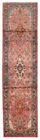 Mehraban Dywan 77X297 Orientalny Tkany Ręcznie Chodnik Ciemnoczerwony/Jasnobrązowy (Wełna, Persja/Iran)