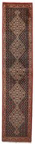 Sziraz Dywan 52X244 Orientalny Tkany Ręcznie Chodnik Ciemnobrązowy/Ciemnoczerwony (Wełna, Persja/Iran)