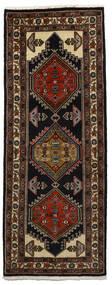 Ardabil Dywan 68X180 Orientalny Tkany Ręcznie Chodnik Ciemnobrązowy/Ciemnoczerwony (Wełna, Persja/Iran)
