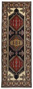 Ardabil Dywan 70X196 Orientalny Tkany Ręcznie Chodnik Ciemnobrązowy (Wełna, Persja/Iran)