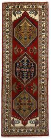 Ardabil Dywan 67X194 Orientalny Tkany Ręcznie Chodnik Ciemnobrązowy/Brązowy (Wełna, Persja/Iran)