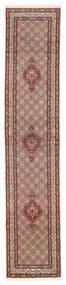 Moud Dywan 84X270 Orientalny Tkany Ręcznie Chodnik (Wełna/Jedwab, Persja/Iran)