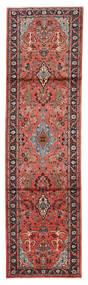 Lillian Dywan 85X303 Orientalny Tkany Ręcznie Chodnik Ciemnobrązowy/Rdzawy/Czerwony (Wełna, Persja/Iran)
