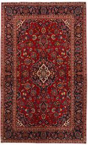 Keszan Dywan 139X227 Orientalny Tkany Ręcznie Ciemnoczerwony/Rdzawy/Czerwony (Wełna, Persja/Iran)