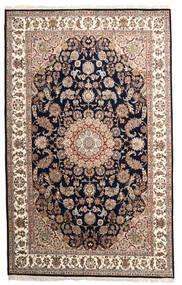 Nain Indie Dywan 190X302 Orientalny Tkany Ręcznie ( Indie)