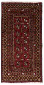 Afgan Dywan 98X193 Orientalny Tkany Ręcznie Ciemnoczerwony/Ciemnobrązowy (Wełna, Afganistan)