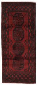 Afgan Dywan 83X193 Orientalny Tkany Ręcznie Chodnik Ciemnobrązowy/Ciemnoczerwony (Wełna, Afganistan)