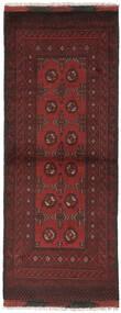 Afgan Dywan 74X194 Orientalny Tkany Ręcznie Chodnik Czarny/Ciemnobrązowy (Wełna, Afganistan)