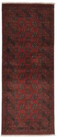 Afgan Dywan 78X195 Orientalny Tkany Ręcznie Chodnik Czarny/Ciemnobrązowy (Wełna, Afganistan)