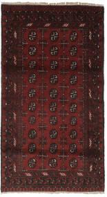 Afgan Dywan 97X180 Orientalny Tkany Ręcznie Czarny (Wełna, Afganistan)