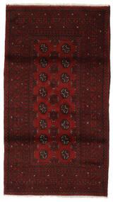 Afgan Dywan 101X189 Orientalny Tkany Ręcznie Czarny (Wełna, Afganistan)