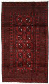 Afgan Dywan 100X180 Orientalny Tkany Ręcznie Czarny (Wełna, Afganistan)