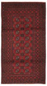 Afgan Dywan 99X190 Orientalny Tkany Ręcznie Czarny/Ciemnoczerwony (Wełna, Afganistan)
