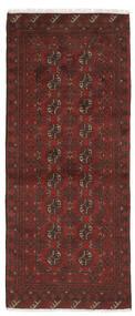 Afgan Dywan 78X192 Orientalny Tkany Ręcznie Chodnik Czarny/Ciemnobrązowy (Wełna, Afganistan)